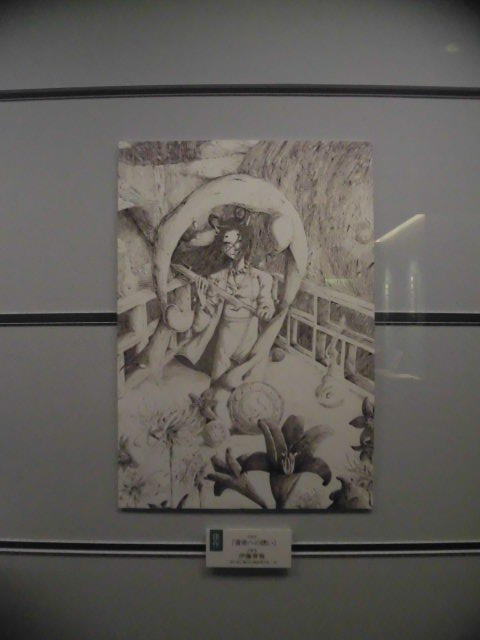 「黄泉への誘い」57×36㎝ ペン、インク